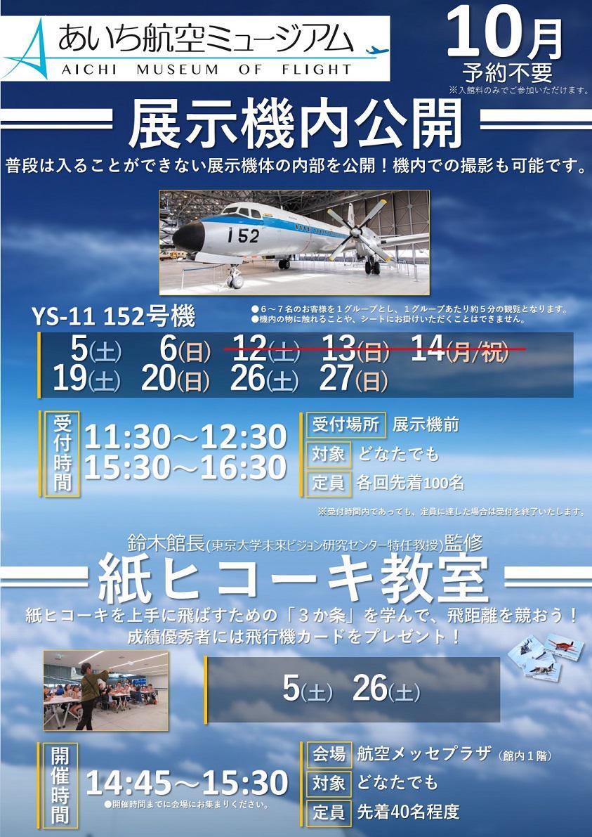 テンプレ(MU300なし).jpg