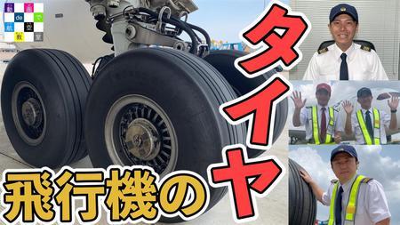 rsize_サムネイル (1).jpg.jpg