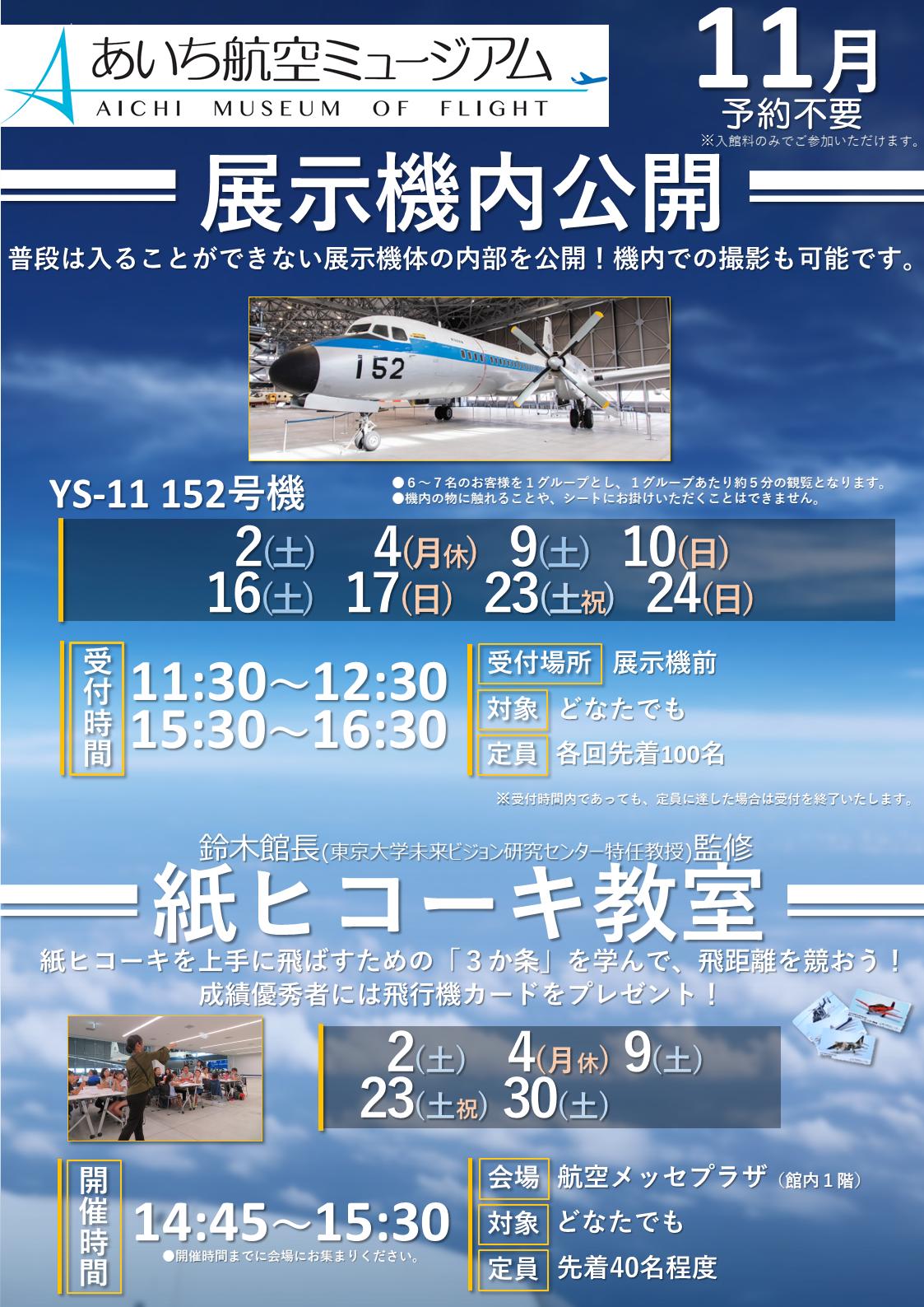 テンプレ(MU300なし).png